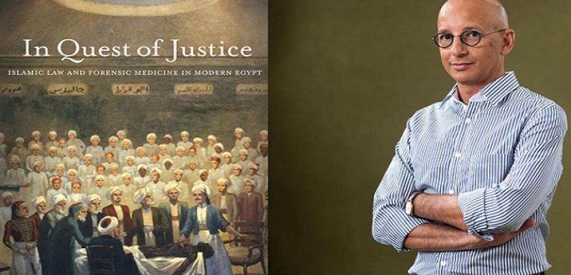 Egyptian historian Khaled Fahmy