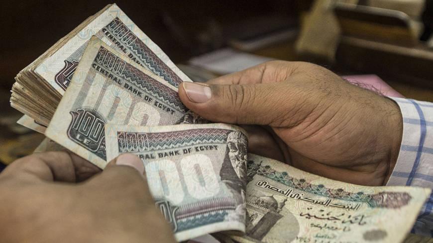 Egyption Pounds