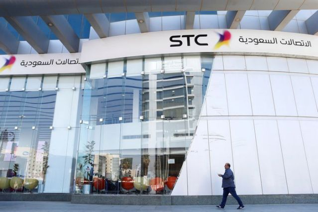 Saudi Arabia's STC Asks Banks To Pitch For Subsidiary IPO