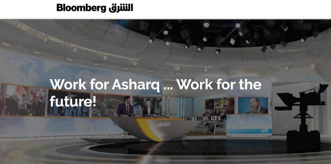 Photo of بلومبرغ الشرق تُعلن عن أكثر من 90 وظيفة شاغرة في دبي