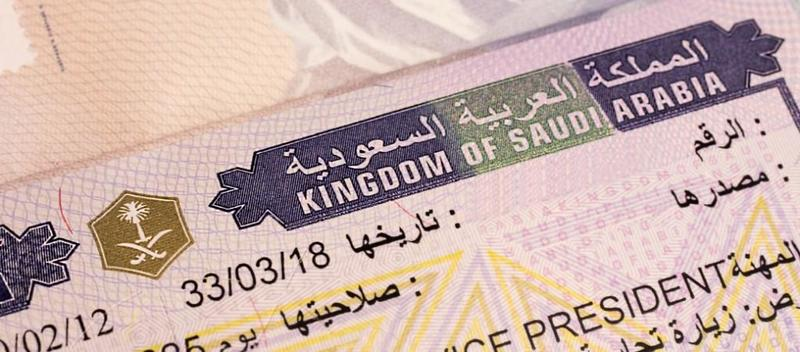 Photo of تعرّف على مزايا «مضيف» التأشيرة الجديدة لدخول السعودية