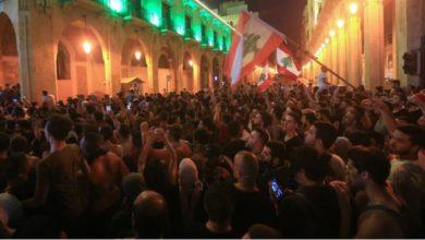 Photo of تظاهرات حاشدة في لبنان ضد ضرائب حكومية  جديدة