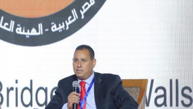 """Photo of انطلاق الدورة الرابعة لملتقى """"أدوات التمويل غير المصرفية"""" بالقاهرة"""