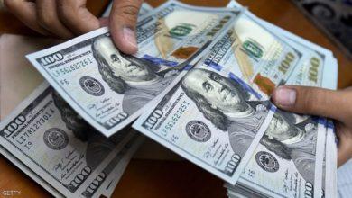 Photo of 49.4 مليار دولار حيازة الإمارات من سندات الخزانة الأمريكية