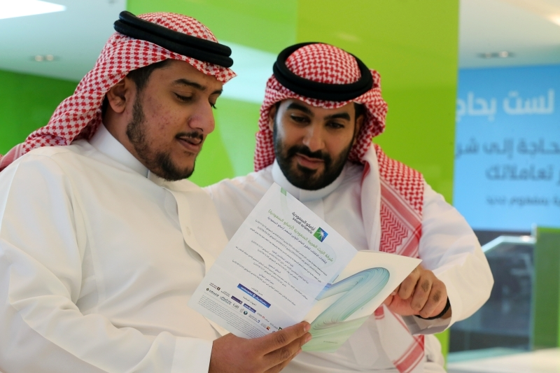 Photo of السعوديون يتسابقون لاقتناص الأسهم باكتتاب «أرامكو»