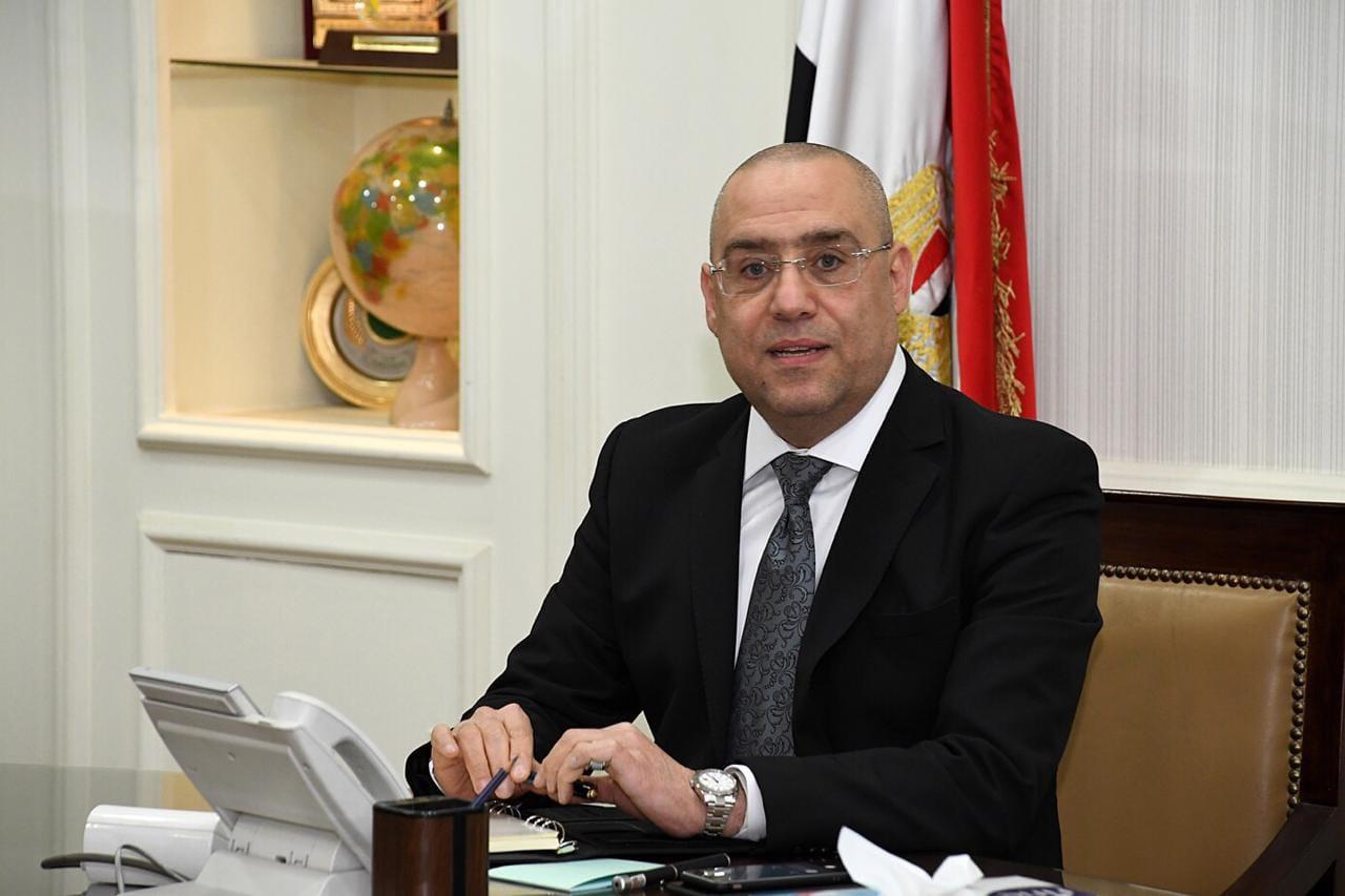 Photo of القاهرة تستضيف المؤتمر الدولي الثالث للإسكان التعاوني