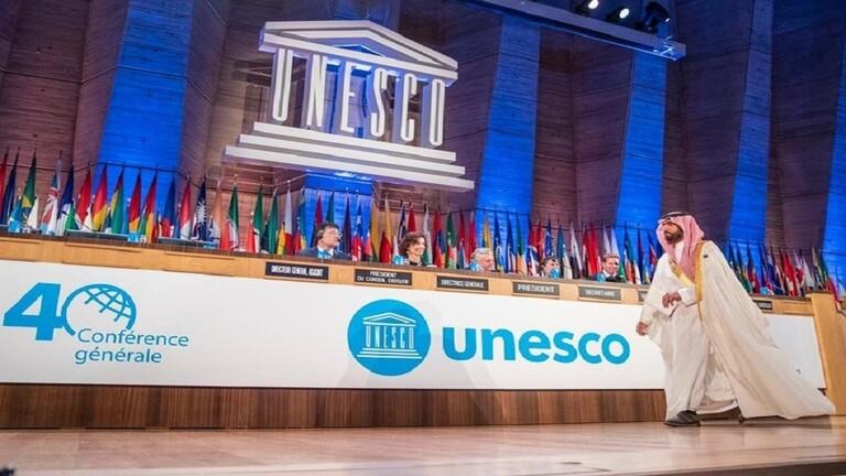 Photo of ثلاث دول عربية تفوز بعضوية مجلس اليونسكو التنفيذي