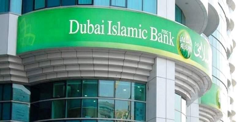 Photo of بنك دبي الإسلامي يُصدر صكوكًا بـ 750 مليون دولار