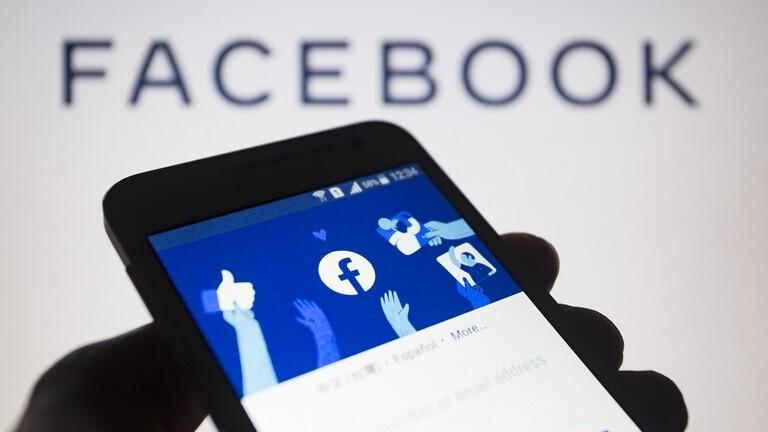 Photo of معلومات مصرفية لعشرات الآلاف من موظفي فيسبوك تتعرض للسرقة
