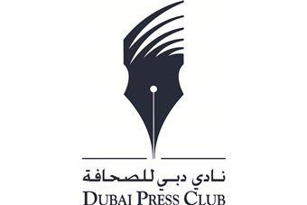 """Photo of """"الذكاء الاصطناعي"""" في ورشة حوارية لنادي دبي للصحافة و """"جوجل"""""""