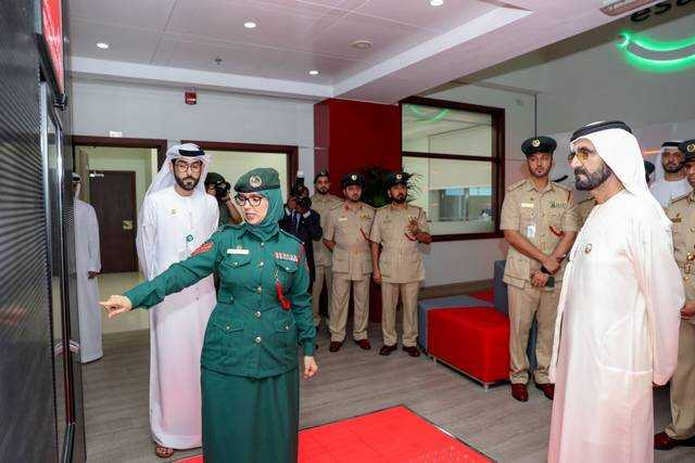 Photo of الإمارات تطلق أول مركز خدمات حكومي ذكي