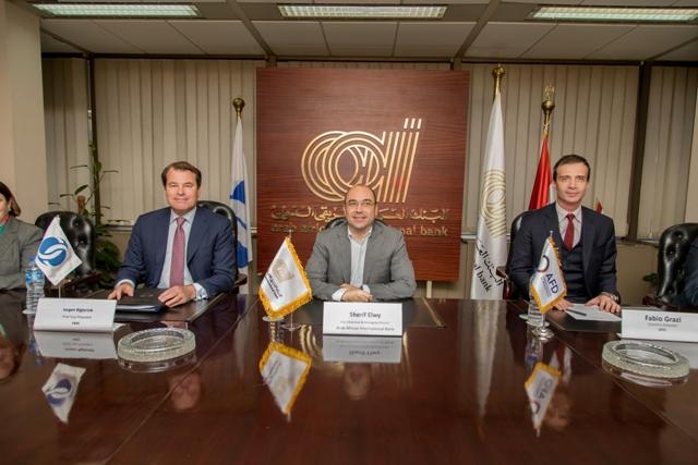 "Photo of ""العربي الأفريقي"" و""EBRD"" و""AFD"" يوقعون اتفاقية تسهيلات بـ 30 مليون دولار"