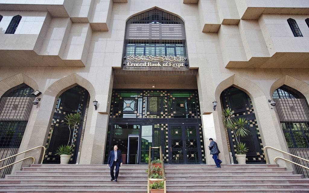 Photo of مصر تطرح أذون خزانة بقيمة 18.75 مليار جنيه