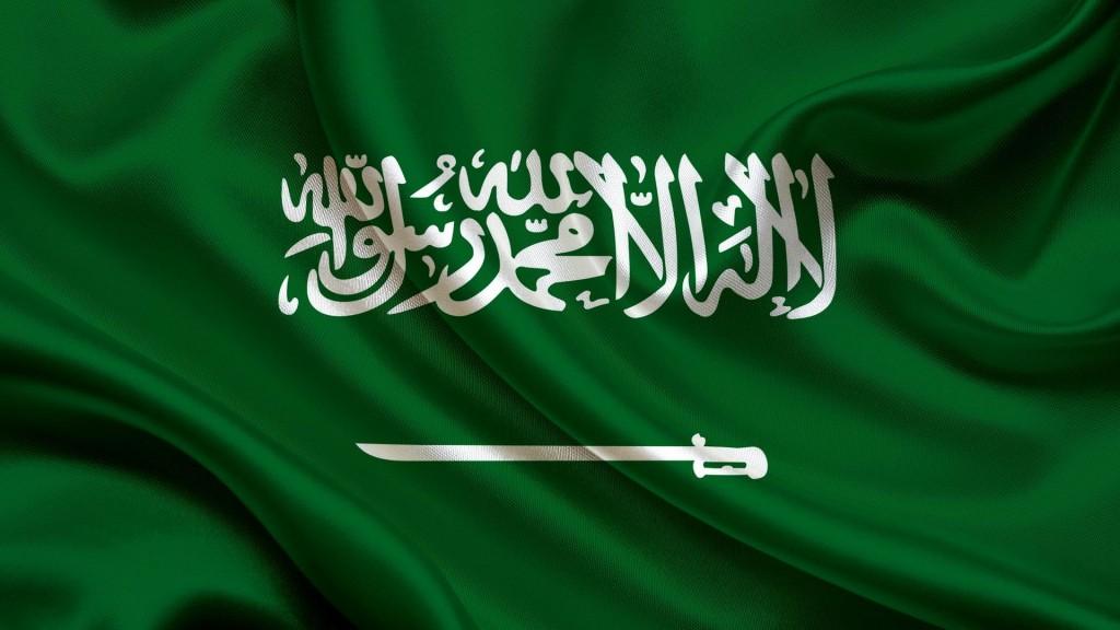 Photo of الحكم بإعدام يمني حاول قتل أعضاء فرقة استعراضية في السعودية