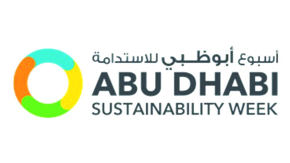 Photo of أسبوع الاستدامة يبحث في أبوظبي مستقبل الطاقة