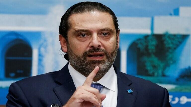 Photo of سعد الحريري يدعو لتشكيل الحكومة في أسرع وقت