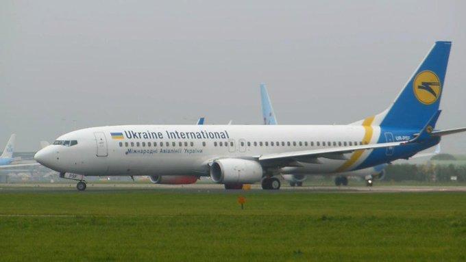 Photo of تحطم طائرة أوكرانية تحمل 170 شخصًا على الأقل في إيران