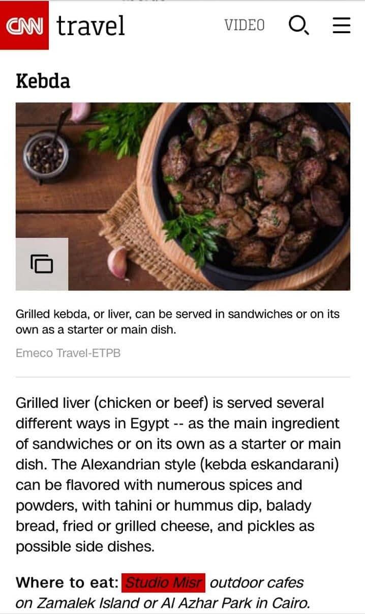 """Photo of """"سي إن إن"""" تختار أطباق """"ستوديو مصر"""" من أفضل مطاعم الشرق الأوسط"""