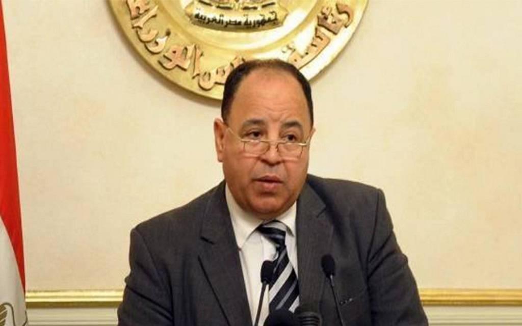 Photo of مصر تعتزم إطلاق منظومة ضرائب مميكنة نهاية 2020