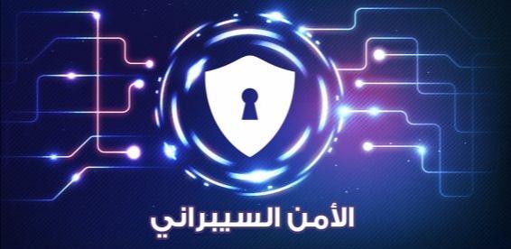 Photo of كيف يمكن لأدوات صحافة الذكاء الاصطناعي حماية وسائل الإعلام من التهديدات السيبرانية